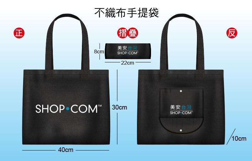 不織布摺疊手提袋(10只1包) 40x30x10cm