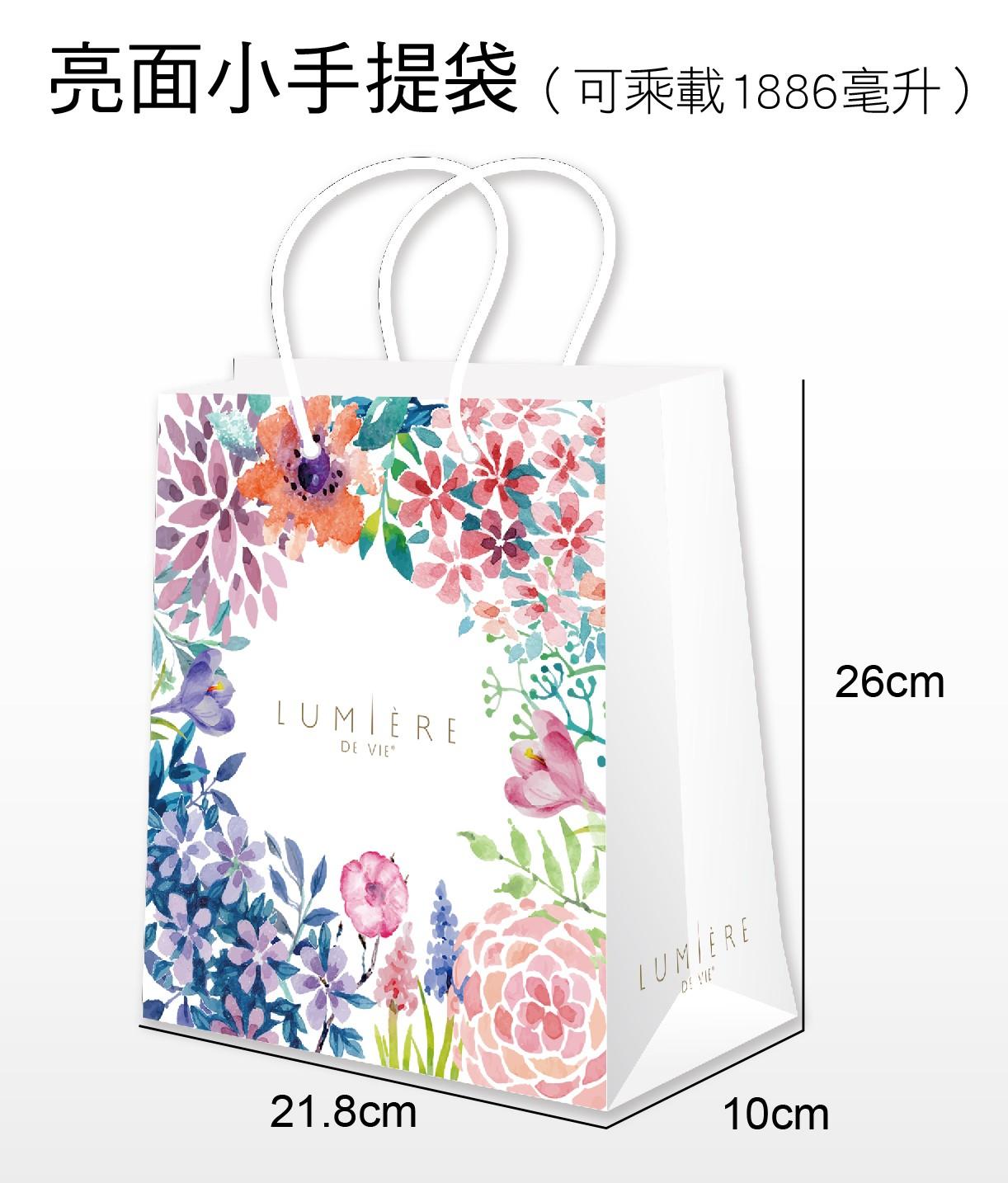 若美芙(白底花朵)亮面小手提袋-21.8x26x10cm-(20只1包)