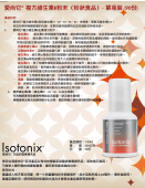 美安DM011 - 愛尚它®複方維生素B粉末_產品資訊-100張