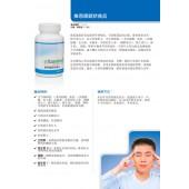 美安DM019-維思康錠狀食品_產品資訊- 100張