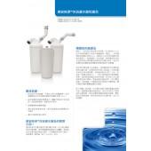 美安DM021-美安純淨沐浴濾水器_產品資訊- 100張