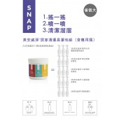 美安DM093 - 美安威淨™居家清潔易潔包組產品說明-100張
