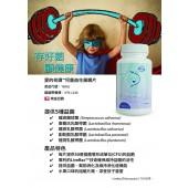 美安DM075 - 美安DM-愛的奇蹟™兒童益生菌嚼片末_廣告宣傳單-100張