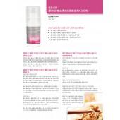 美安DM029-愛尚它®維生素D3(含維生素K2)粉末_産品資訊- 100張